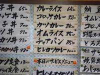 Blog6134_2