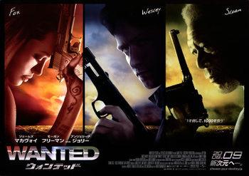 Wanted_2_1b_2