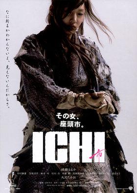 Ichi_1_1b