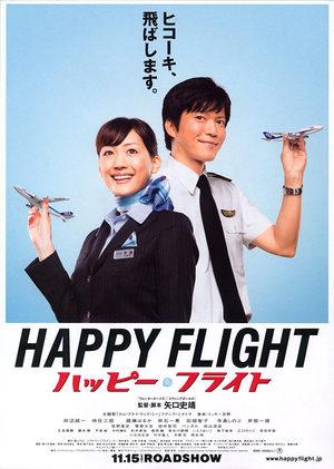 Happyflight_2_1b