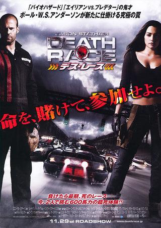 Death_race_1_1b