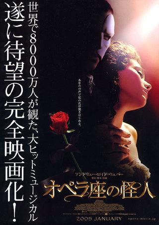Opera_1_1b
