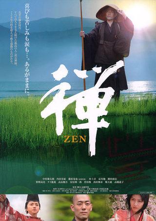 Zen_1_1b