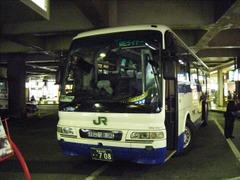 Dscf9712