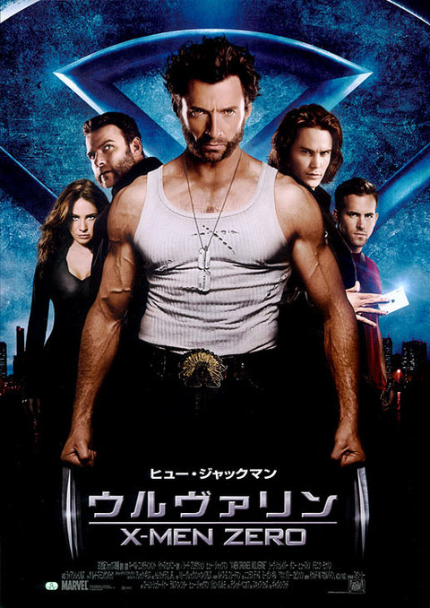 Wolverine_2_1b