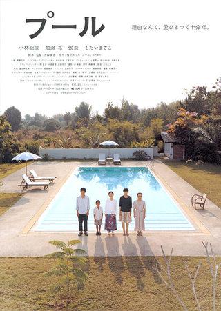 Pool_2_1b
