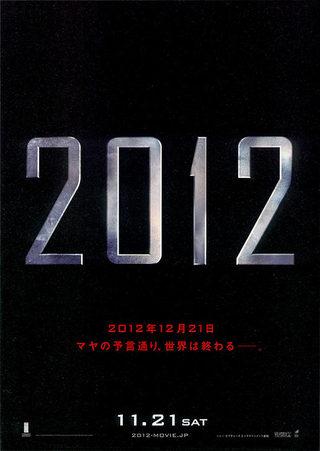 2012_1_1b