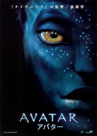 Avatar_1_1b
