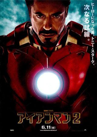 Ironman2_1_1b