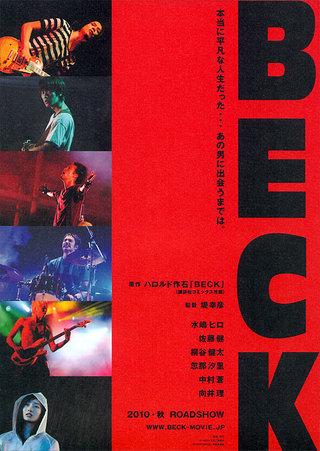 Beck_1_1b